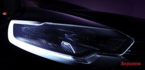 Рено (Renault) запускает премиальный суббренд