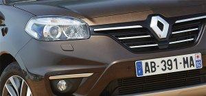 Рено (Renault) представит новый кроссовер 2 февраля
