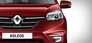 Новое поколение Renault Koleos поступит в продажу в следующем году