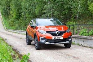 Рено Каптур (Renault Kaptur) с вариатором: слив на подъеме!