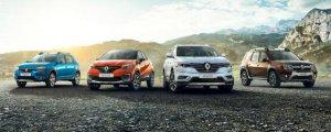 Рено (Renault) планирует полностью обновить модельный ряд в РФ до 2022 года