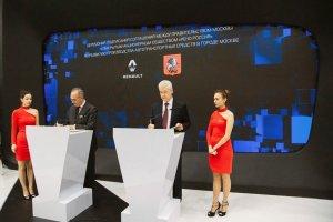 Московский завод Рено (Renault) модернизируют для выпуска новой модели